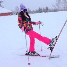 Лыжные костюмы > Лыжный костюм с брюками.