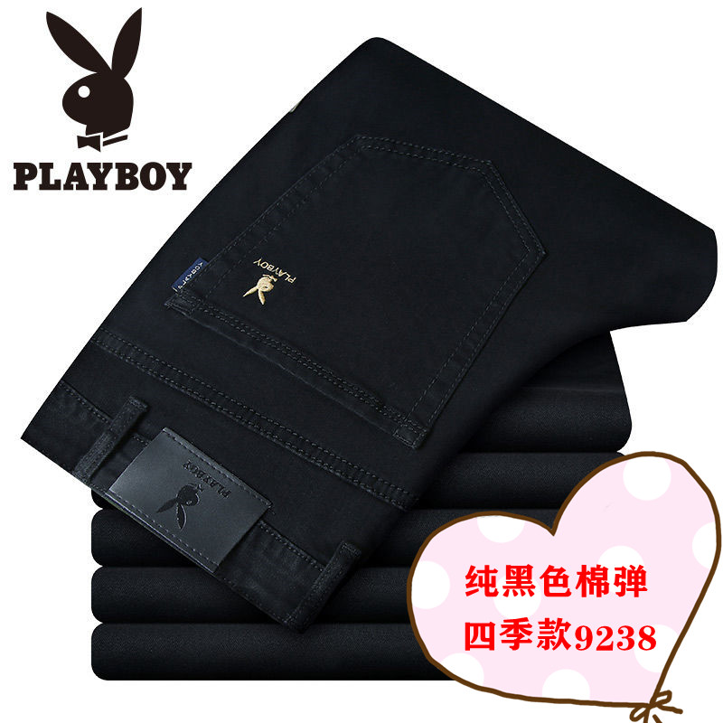 Playboy summer pure black trendy jeans mens Korean SLIM STRAIGHT elastic pants autumn winter