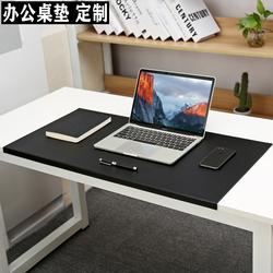 扣边电脑办公写字桌垫挂边商务书写桌垫超大皮革锁线鼠标垫定制作