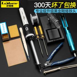恒温焊锡电烙铁套装电焊笔家用电子维修焊接工具锡焊大功率电洛铁图片