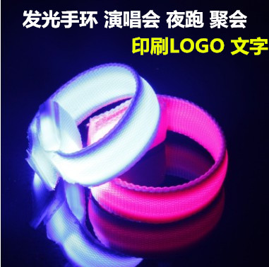Luminous wrist with fluorescent SPORTS BRACELET for men and women LED flash luminous Bracelet night running party concert