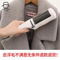 刷毛器粘毛器羊毛毛呢羊绒大衣专用打理刷衣服静电去毛刷除毛神器