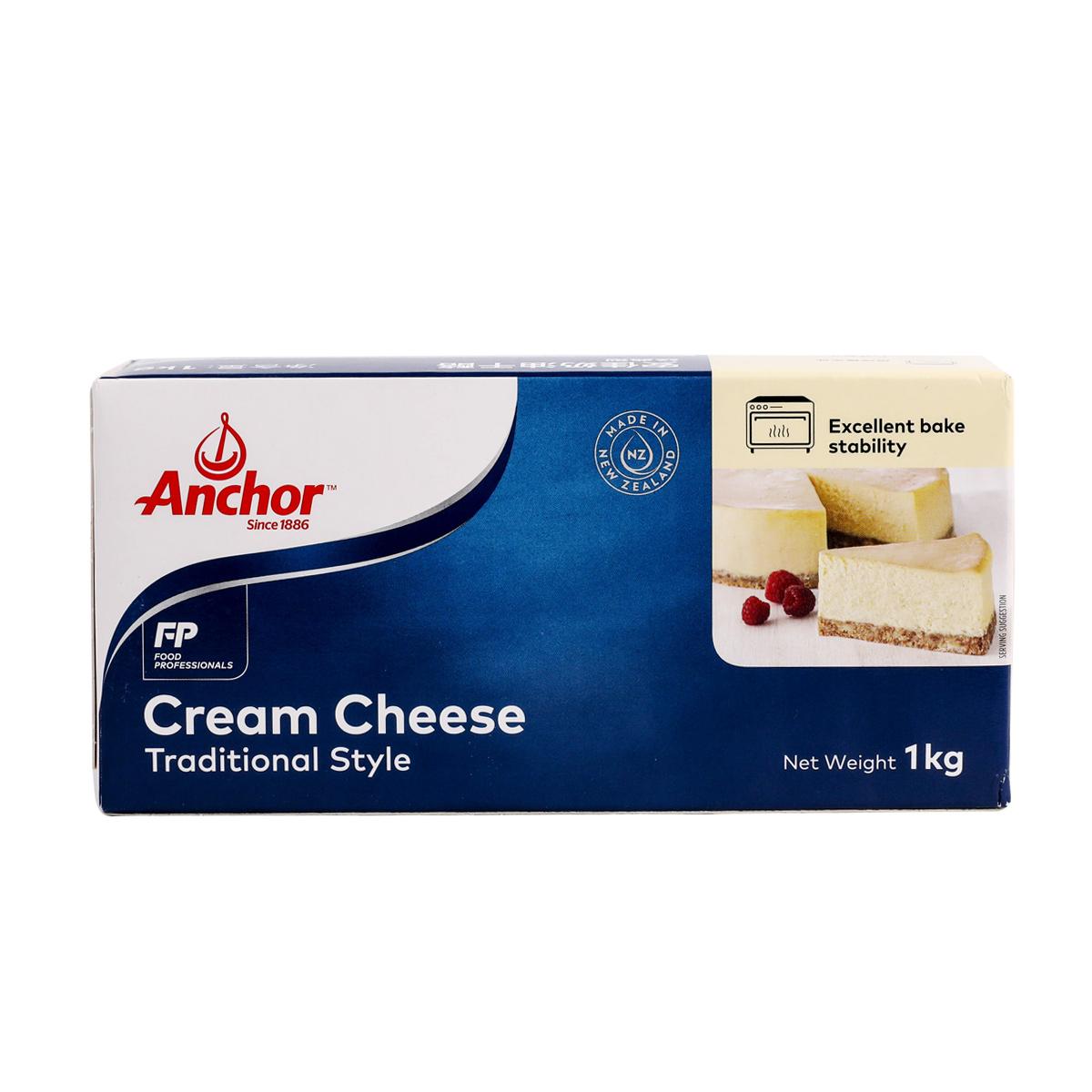 满80元可用10元优惠券新奶油奶酪1kg慕斯烘焙原料蛋糕