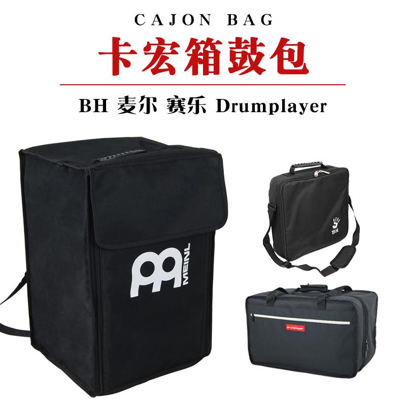 Спортивные сумки Артикул 45689735046