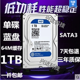 包邮 10EZEX 1T desktop computer hard drive 1TB single disc blue disk 64M SATA3 three years new 2T