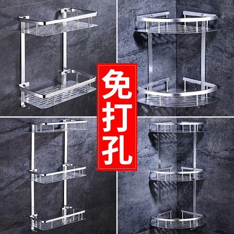 浴室卫生间置物架免打孔太空铝厨房置物架三角架厕所洗手间收纳架