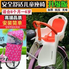Детские велосиденья