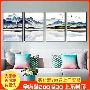 簡歐客廳沙發背景牆畫新房裝飾畫玄關電箱壁畫抽象冰晶掛畫有框畫