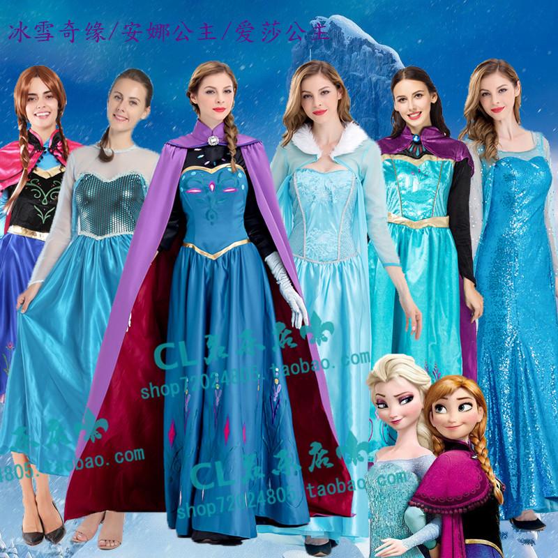 冰雪奇缘角色扮演服装爱莎公主假发安娜公主连衣裙晚会演出晚礼服
