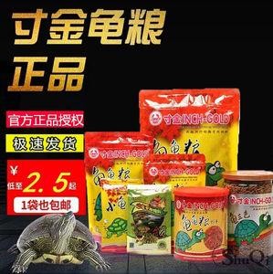 寸金龟粮虾干补钙增色龟粮水半水陆龟巴西龟幼龟粮草龟饲料鳄龟粮
