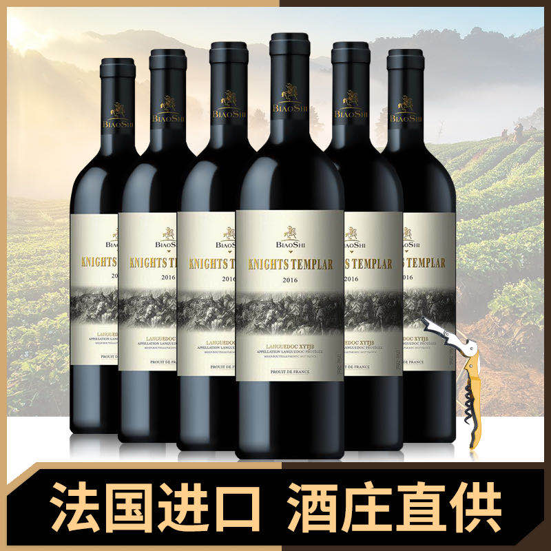 Green Philippines French import dart. Templar dry red wine 6 pack send a sea horse knife