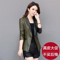 2020春秋新款海宁真皮皮衣女短款韩版修身西装领小皮夹克大码外套