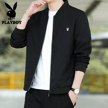 Playboy autumn winter coat men's spring and autumn jacket Korean Trend loose baseball suit casual casual casual casual thin autumn