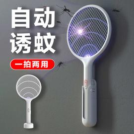小米電蚊拍充電式家用強力質零電蒼蠅拍驅蚊燈多功能滅蚊子電蠅拍圖片