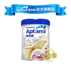 Aptamil爱他美白金版幼儿配方奶粉3段900g