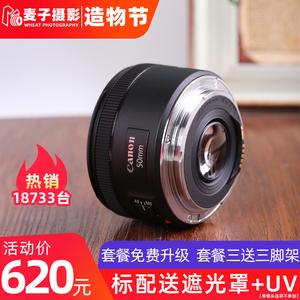 领5元券购买佳能ef 50mm f / 1.8 stm三代镜头
