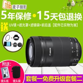 Canon/佳能EF-S 55-250mm IS STM三代单反防抖长焦镜头远摄拍月亮图片