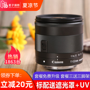 佳能EF-M 11-22mm f/4-5.6 IS STM M3 M6 M5 M50微单广角变焦镜头