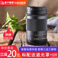 佳能 EF-M 18-150mm f/3.5-6.3 IS STM 镜头 M6 M5微单相机中长焦