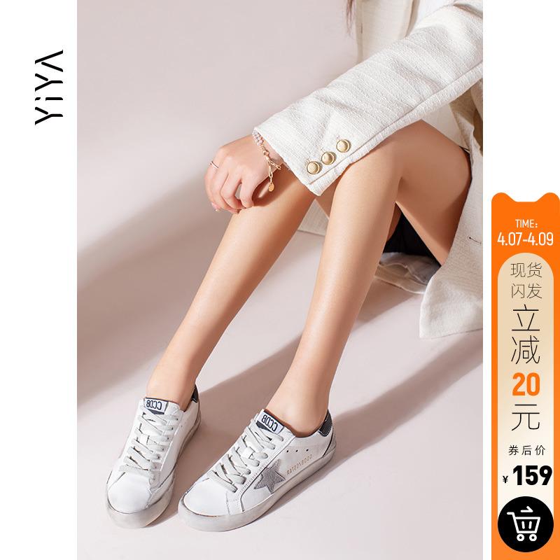 毅雅真皮脏脏鞋女2020年春季新款休闲小白鞋复古网红星星小脏鞋女