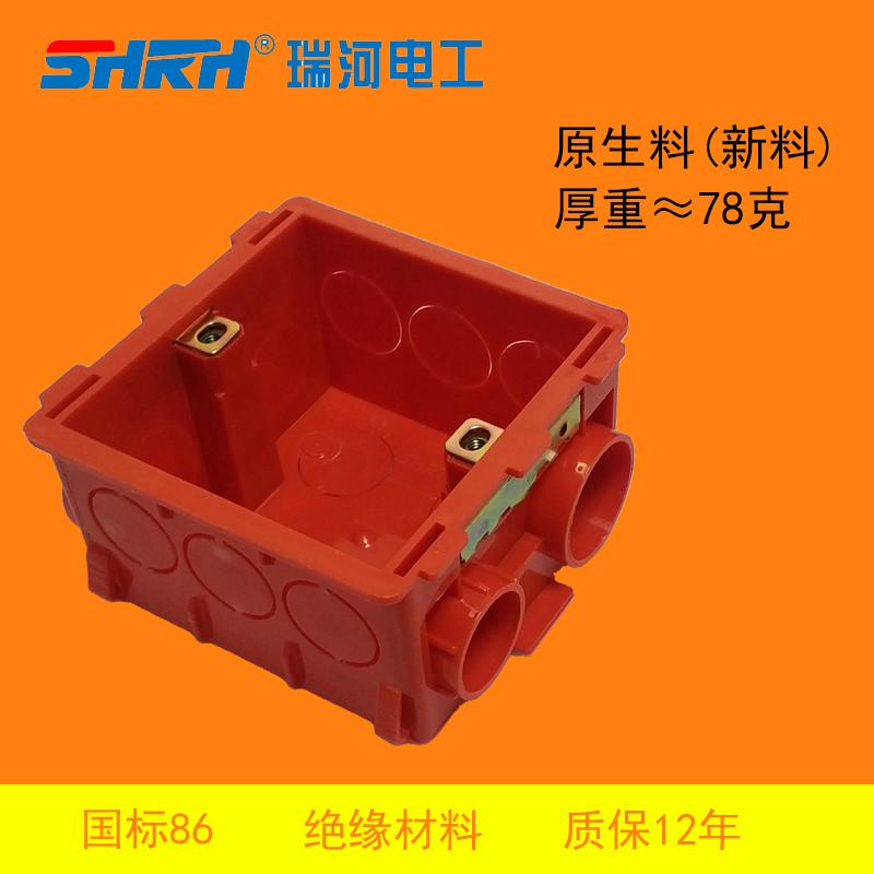 Коробки для розеток Артикул 521235147162