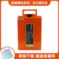 超威电动车锂电池48v60v20ah代驾新国标电动自行三轮车电瓶通用