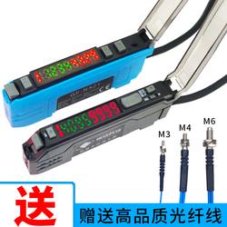 GFNA22背景抑制颜色识别双数显光纤放大器整套反射对射光电传感器