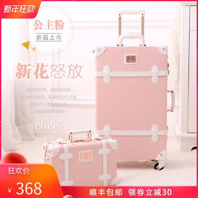 复古行李箱女皮箱拉杆箱旅行箱万向轮小型学生登机箱20寸密码箱子