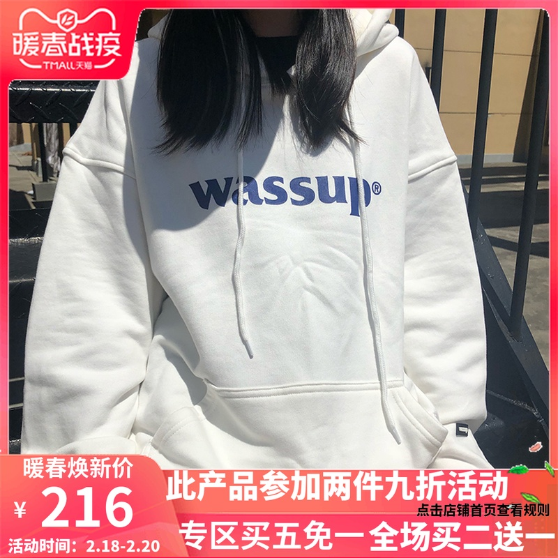 WASSUP18AW秋冬五色街舞嘻哈基础logo连帽情侣宽松卫衣帽衫工装风