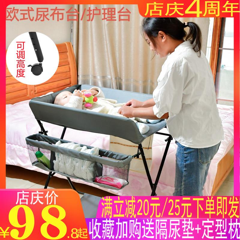 折叠尿布台婴儿护理台多功能宝宝洗澡按摩抚触台婴儿换尿布台收纳
