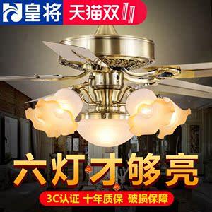 欧式风扇灯吊扇灯餐厅客厅家用铁叶带灯吊扇中式仿古电风扇吊灯