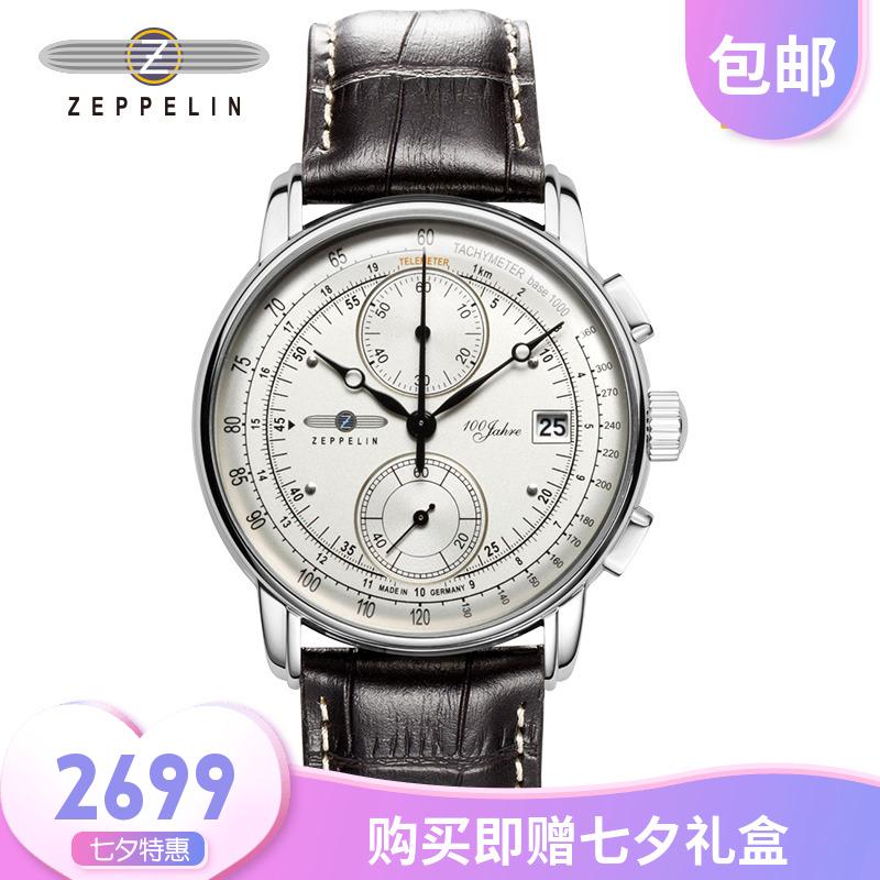 齐博林新款德国进口手表男防水时尚石英表男士手表正品8670-1