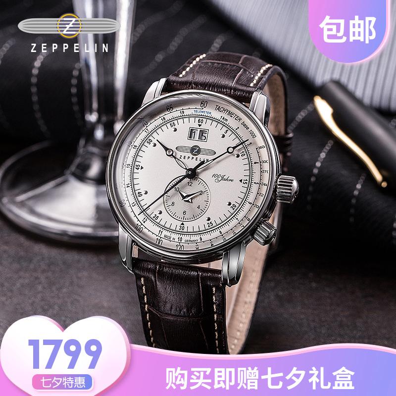 齐博林德国手表男商务石英表真皮带男士腕表防水品牌手表7640-1