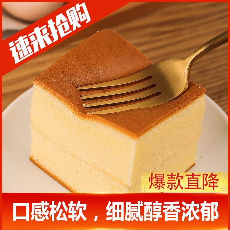新味手工纯原味鸡蛋糕面包早餐蛋糕