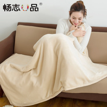 Zhi electrothermal knee blanket warm blanket electric pad office small electric blanket heating pad cushion warm foot treasure pad