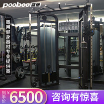 Little Bird Comprehensive training equipment commercial power sports equipment home indoor Multifunctional gantry Gym