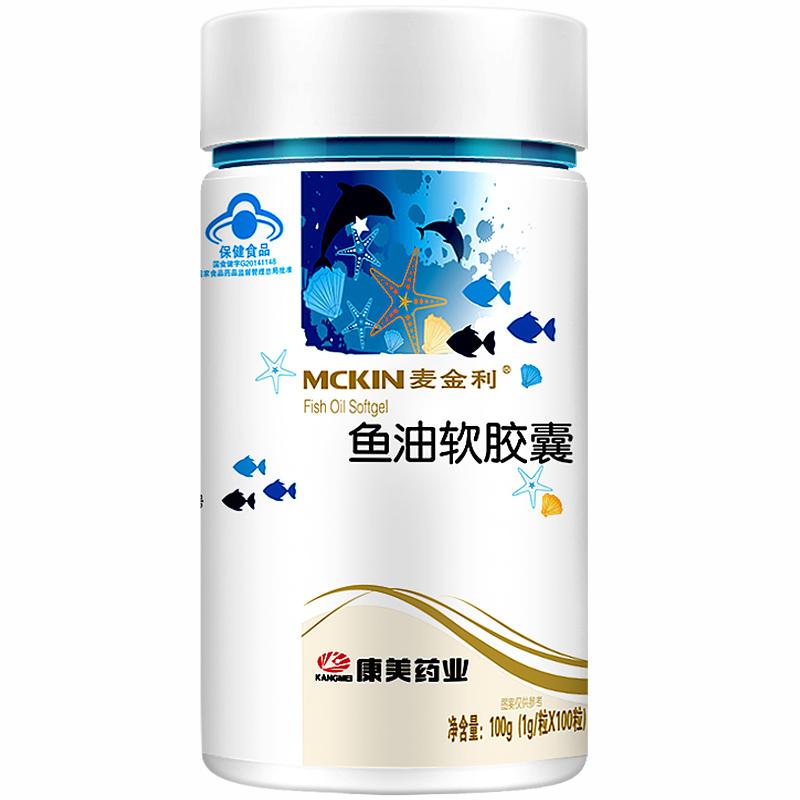 麦金利魚油軟カプセル1 g/粒*100粒