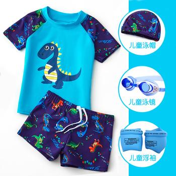 儿童泳衣男童分体小中大童宝宝男孩泳裤套装防晒学生温泉游泳装备