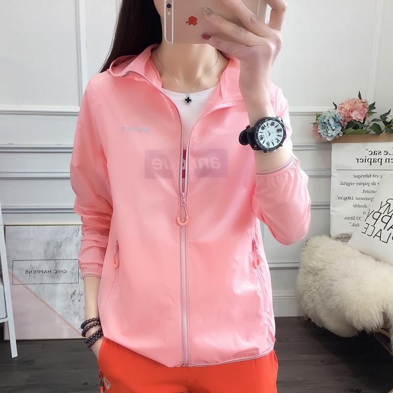 情侣款皮肤衣女防紫外线2020夏季外套户外登山速干透气超薄防晒衫