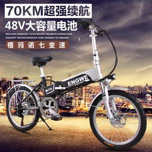 英格威极光折叠电动车自行车锂电池迷你成人电瓶车女式小型踏板车