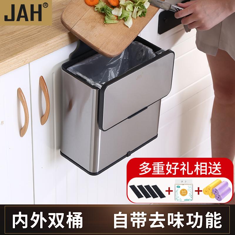 厨房挂式垃圾桶家用橱柜门多功能挂壁带盖不锈钢收纳桶可悬挂式11月09日最新优惠