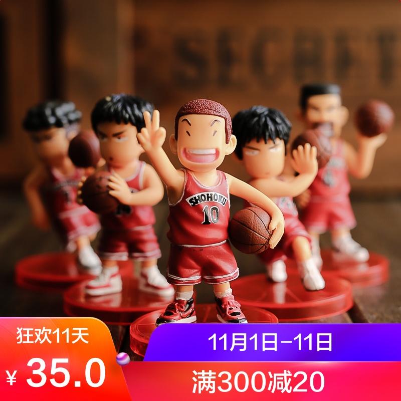 玩悅計劃 灌籃高手Q版小公仔人偶5款套裝櫻木花道蛋糕擺件模型