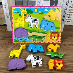 宝宝立体手抓嵌板拼图大块木质森林动物认知形状颜色配对1-2-3岁