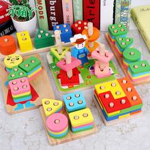 3周歲益智力玩具 兒童啟蒙早教形狀配對積木套柱男女孩子寶寶1