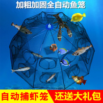 Fishing cage shrimp cage cage sticky catch crab sleeve folding lobster net automatic fishing net fishnet tool new