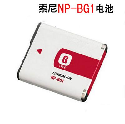 BG1电池
