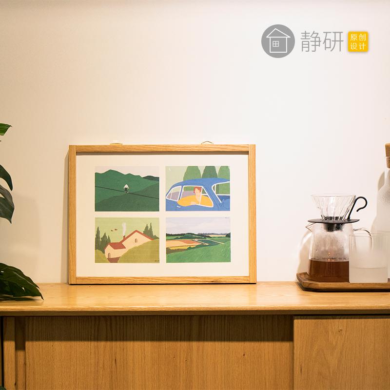 静研双面画框装裱挂墙摆台黑胡桃实木A3八开16寸北欧简约创意相框