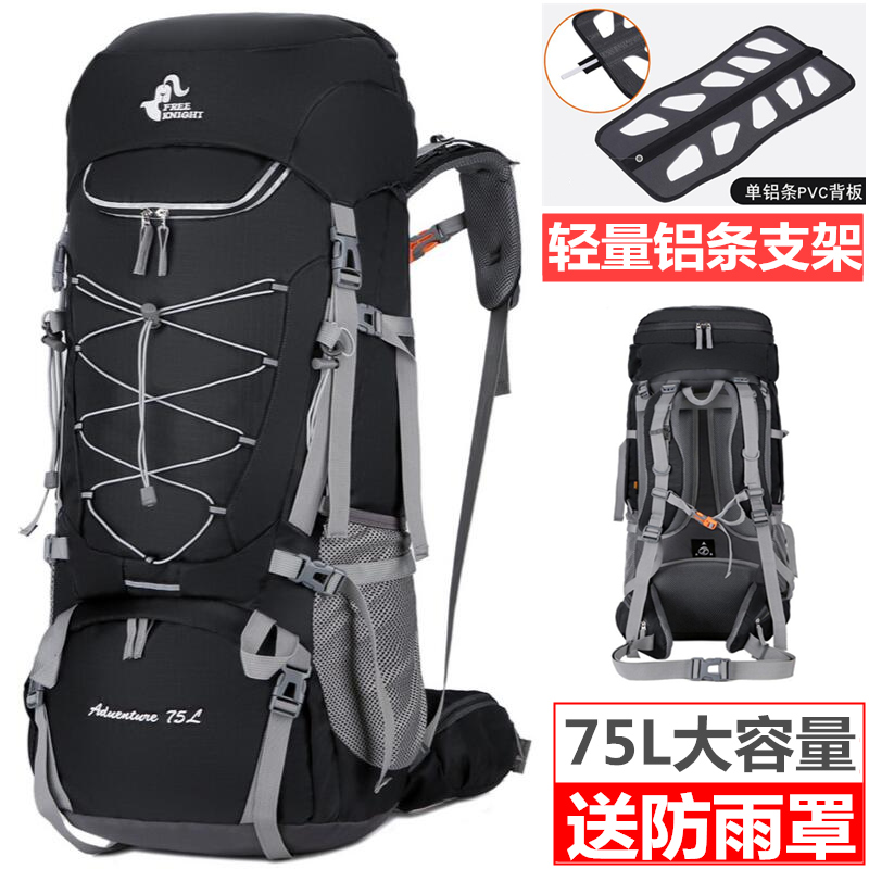 Professional mountaineering bag double shoulder mens and womens 75 liter large capacity waterproof outdoor hiking backpack ultra light travel bag for women