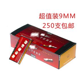 烟斗芯bigben大班滤芯活性炭过滤9MM 25盒250只装烟斗工具 配件