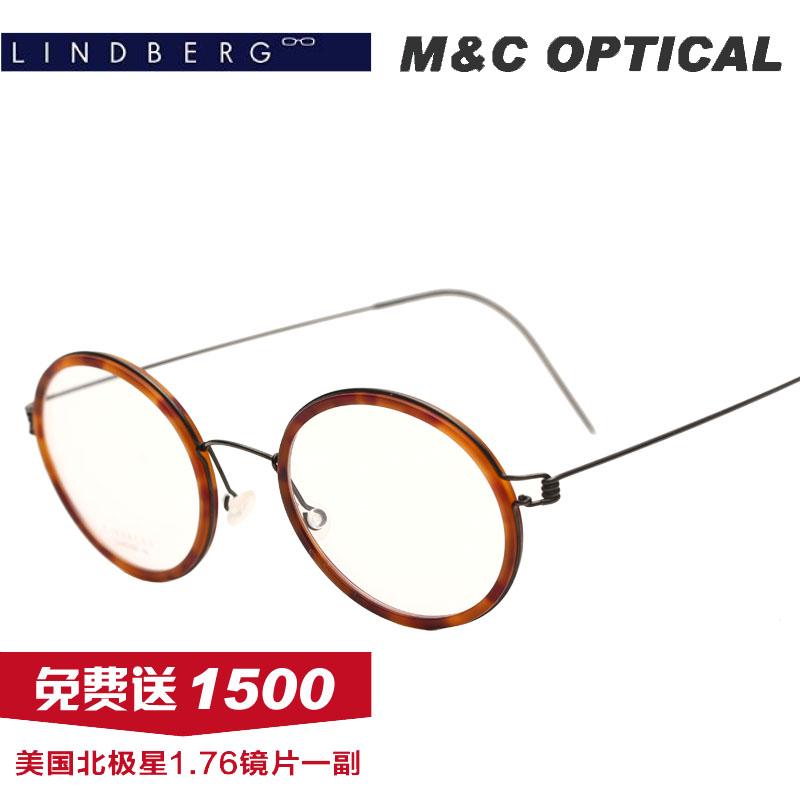 LINDBERG林德伯格休闲时尚全框无螺丝高端眼镜架眼镜框CAMERON